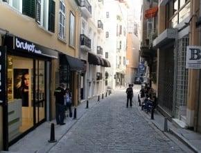 Serdar-ı Ekrem Street